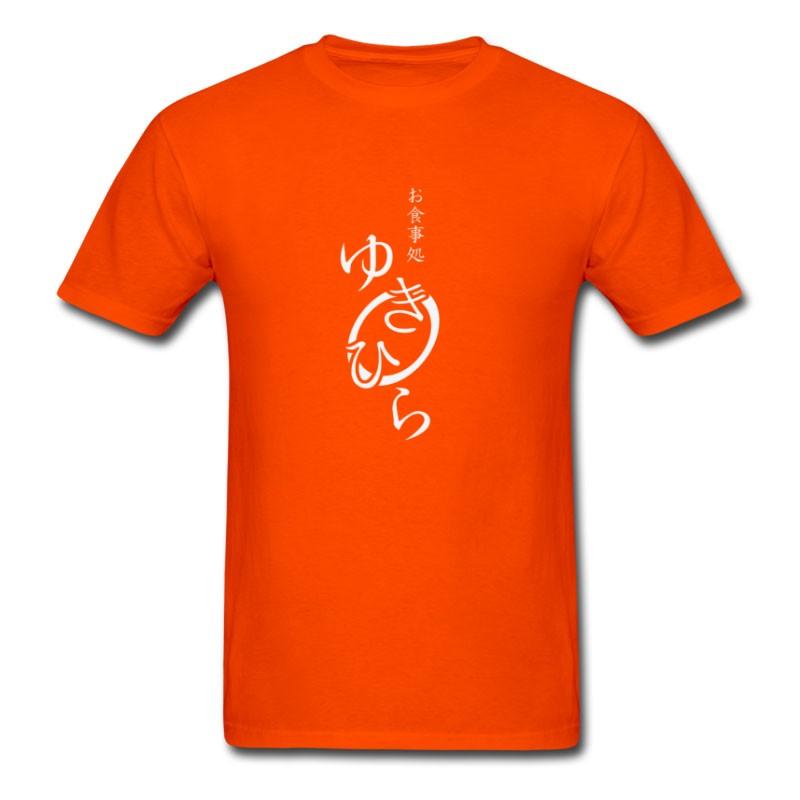 Men's Shokugeki2 T-Shirt